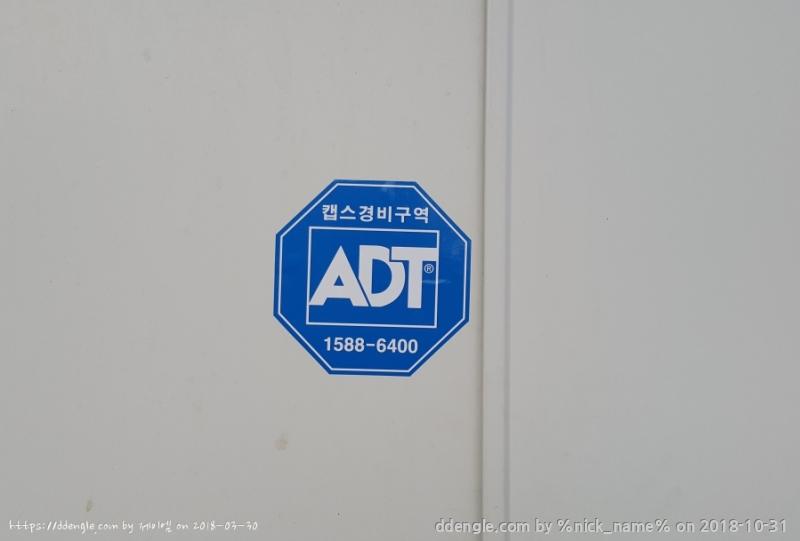 ADT캡스.jpg